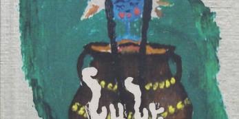Վ.Հովսեփյան